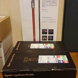 Dyson 直販限定 v10 2018最新掃除機 専用フロアドッ...