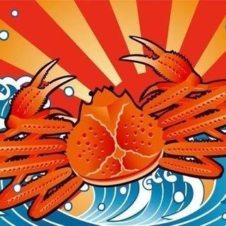急募 稼げる 単発 限定 蟹漁