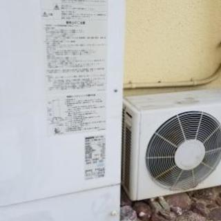 (無料)エコキュート  電気温水器 故障相談