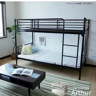 二段ベッド 大人用 子供ベッド 2段ベッド パイプベッド スチー...