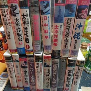 太平洋戦争、日中戦争、など VHSビデオ 18本