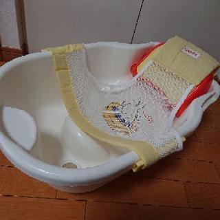 新生児 風呂桶