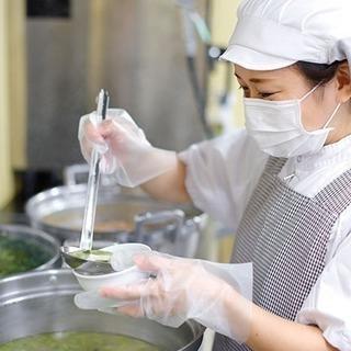 【時給1300円~】保育園で調理のお仕事!シニア歓迎!勤務地色々