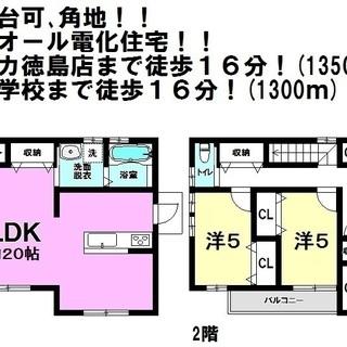 【新築戸建】徳島市新浜町3丁目 駐車4台可!