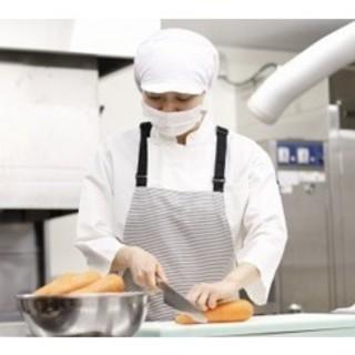 【時給1300円~】保育園で調理のお仕事!シニア歓迎!資格ナシOK...