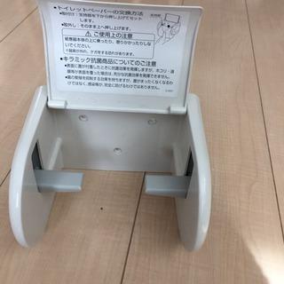 トイレットペーパーホルダー INAX  IN12