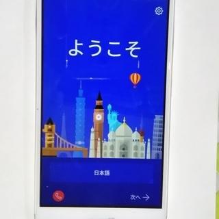 SIMフリー ASUS ZenFone 3 Max X008DB