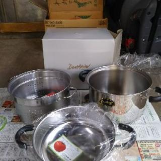 ステンレス製パスタ鍋 22㎝