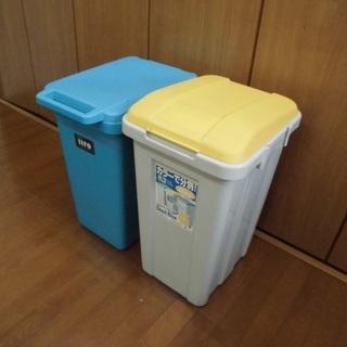 蓋付きゴミ箱×2個セット アスベル45Lとリス45L ☆ゴミ袋止め...