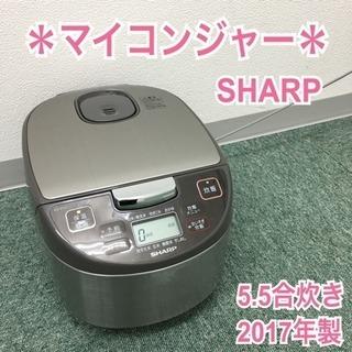 配達無料地域あり*シャープ  マイコンジャー 炊飯器 2017年...