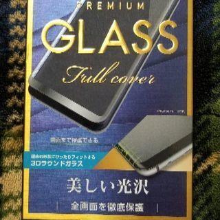 GalaxyS8+ 強化ガラス液晶保護フィルム