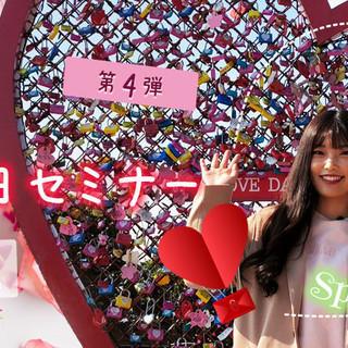 博多は3月24日開催! 人気Youtuberだひの来日韓国語セミナ...