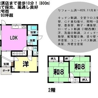 【中古戸建】小松島市横須町 5LDK!