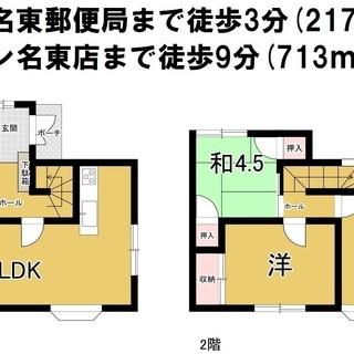 【中古戸建】徳島市名東町2丁目 3LDK