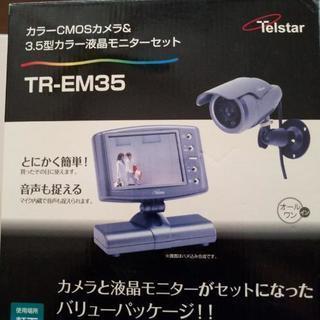防犯カラーカメラと液晶モニターがセットモデル