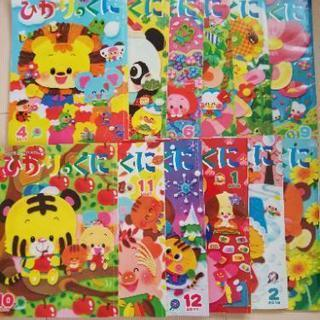 ひかりのくに 絵本 12冊 3~4歳児対象