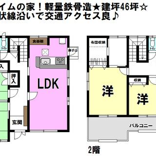 【中古戸建】徳島市国府町矢野 6LDK