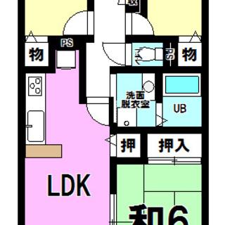 【中古マンション】ラブリハイツ徳島6階 3LDK
