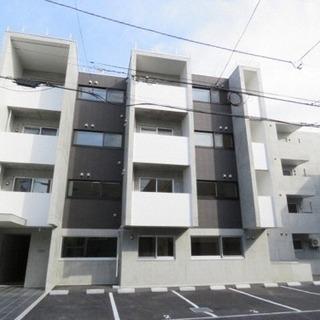 東札幌 デザイナーズ2LDK‼️74000円( ¨̮ )💕