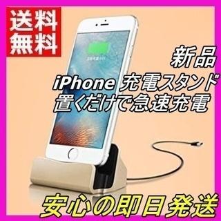 【新品・未使用】 ワイヤレス 充電器 ローズゴールド 送料無料