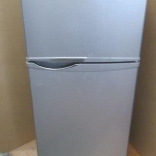 ☆美品 単身用 ノンフロン冷凍冷蔵庫 SHARP シャープ SJ-...