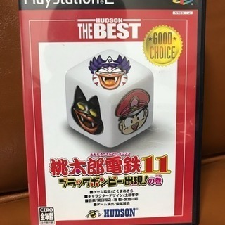PS2 桃太郎電鉄11