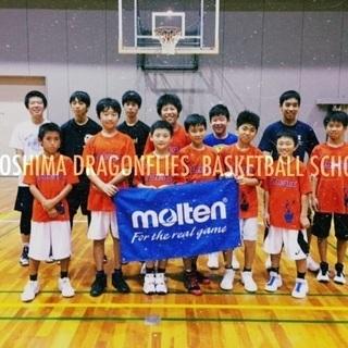 広島ドラゴンフライズバスケットボール教室