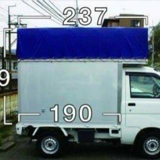格安!単身引っ越し、大型荷物の運搬など