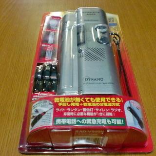 非常用手回し発電マルチライトラジオ(RAD-V599N)未使用品