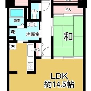 【中古マンション】サーパス渭東2階 3LDK