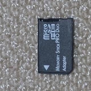 メモリースティックProDuo変換アダプター+microSDHC...