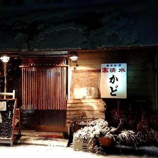 駒岡で若者が集まる楽しい居酒屋、駒岡十字路のかどにある、その名も...