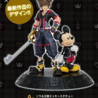 KINGDOM HEARTS 一番くじ