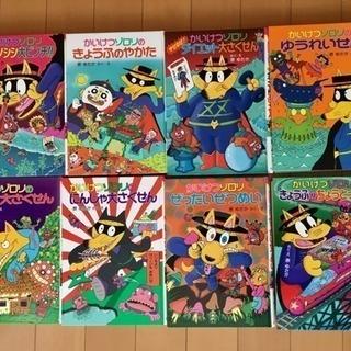 かいけつゾロリ8冊+おまけ♪