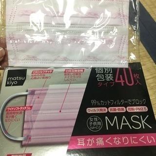 matsukiyoマスク