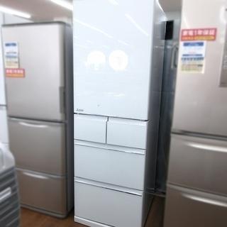MITSUBISHI スリム大容量冷蔵庫 455L