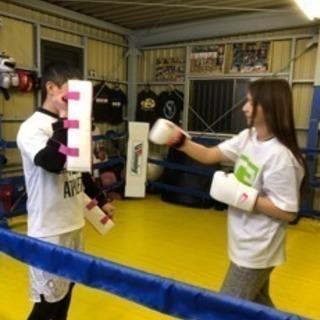 ボクシング&キックボクシングで楽しくシェイプアップ スマイル&h...