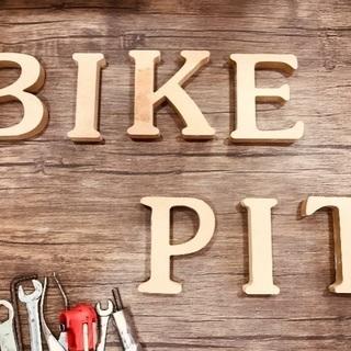 バイクピット 寒さや暑さも気にせずに整備!