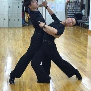 【初心者限定】4回の無料レッスンで社交ダンスが踊れるようになります!