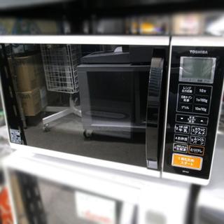 札幌 2016年製 遠赤外線 石窯オーブンレンジ フラットタイプ ...