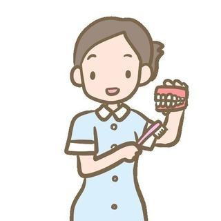 【西大橋駅前】歯科衛生士パート