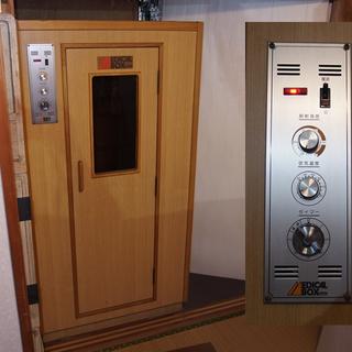 家庭用 遠赤外線サウナ「メディカルボックスHM-88」木目模様タイプ