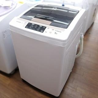 【未使用品】Daewoo 簡易乾燥機能付き洗濯機 9kg
