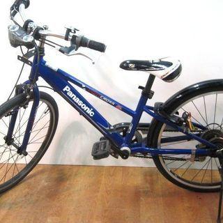 【リサイクルスターズ】子供用自転車 Panasonic LIGH...