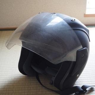 売約済み!引っ越しの為2月限定!ヘルメット