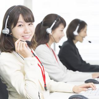 【コールセンタースタッフ募集ですぞ!】時給平均1300~1500円!