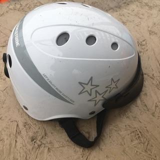 ブリジストン 子供 ヘルメット ホワイト