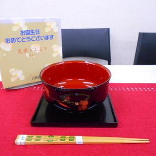未使用!!桂由美 花夢どんぶり/椀・盆・箸セット/漆器