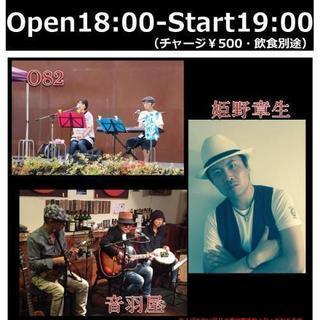 SASAYU ライブイベント