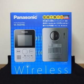 【JR-56】Panasonic(パナソニック) ワイヤレステレ...